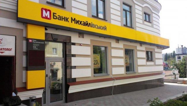 В урядовому кварталі мітингують вкладники «Михайлівського»