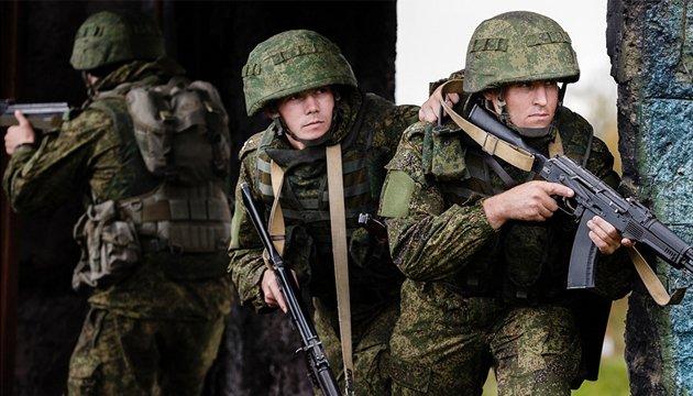 顿巴斯又有一名俄罗斯中校暴露