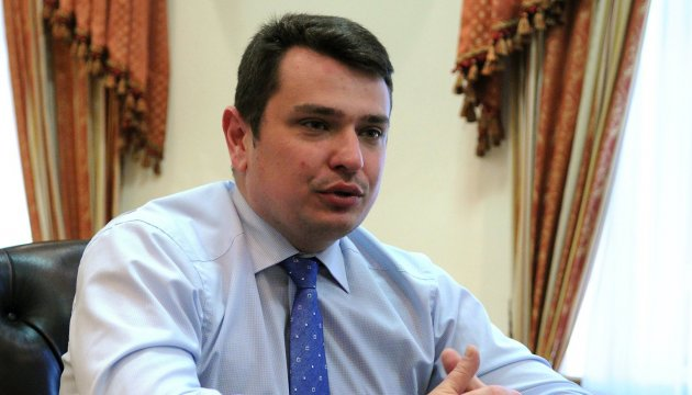 NABU returns UAH 45 million to state budget – Sytnik