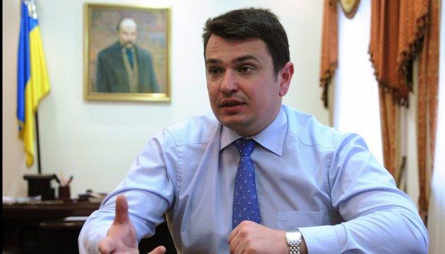 NABU examining situation regarding launch of e-declaration – Sytnik