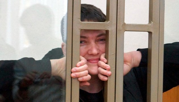 Petition for pardon of Russian officers submitted. Exchange for Savchenko may occur today