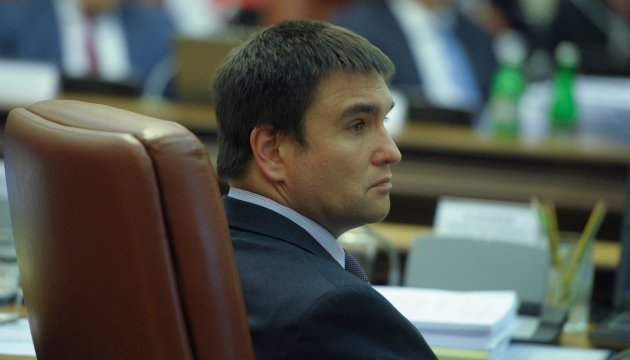 Klimkin to discuss situation in Ukraine at OSCE meeting in Potsdam