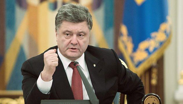 Порошенко вітає продовження кримських євросанкцій