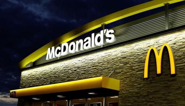 МакДональдз полностью отказывается от пластиковых стаканов в Украине