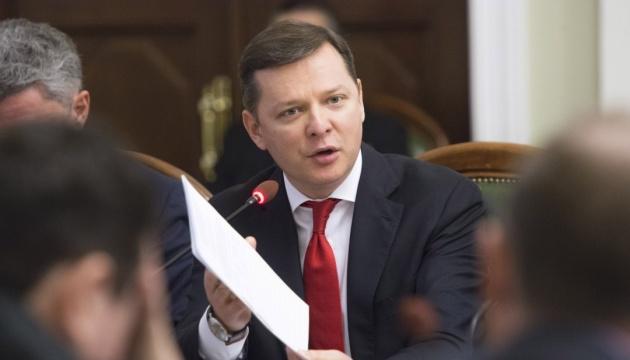 ПАРЄ не підтримала ідею Ляшка зобов'язати делегацію РФ визнати Крим українським