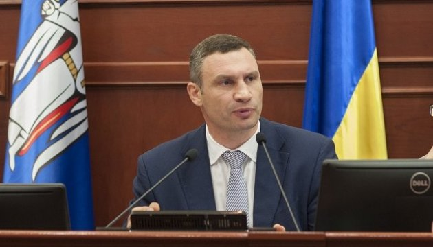 Mayor Klitschko calls on Government to explain utility rates policy
