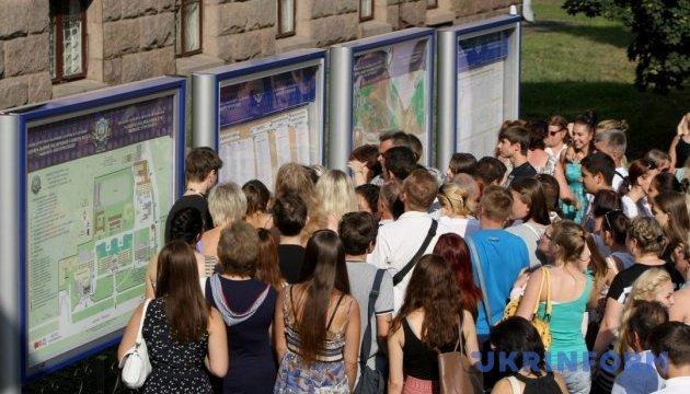 Випускники з окупованих територій зможуть вступити до вишів України без ЗНО