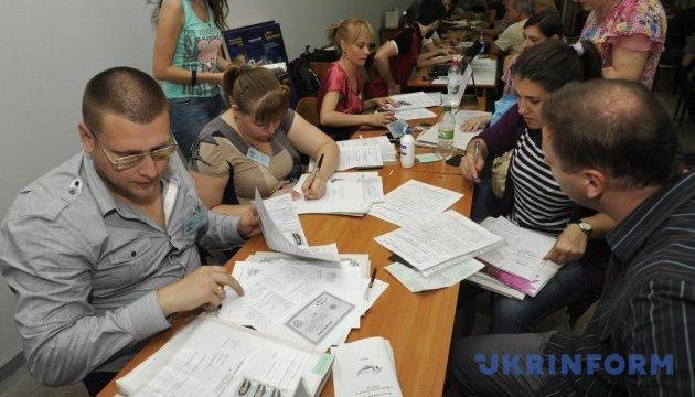 Освітні центри «Донбас-Україна» та «Крим-Україна» чекають на абітурієнтів