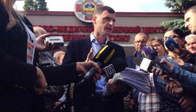 Судебное заседание по делу Нишнианидзе перенесли из-за отсутствия переводчика