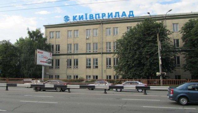 У Києві сьогодні відбудеться презентація промислового комплексу