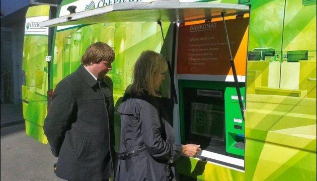 """""""Сбербанк"""" обмежив клієнтів у готівці: через """"фізичний збиток банкоматам"""""""