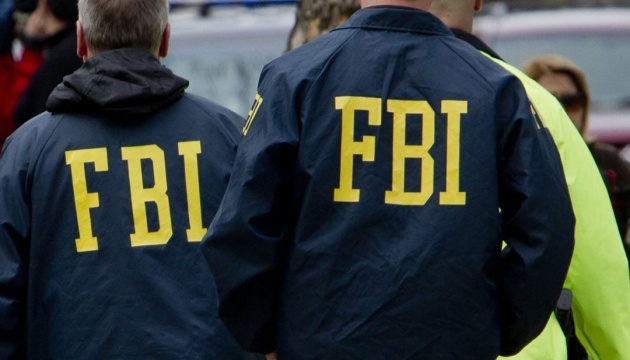 American FBI to train staff of NABU special operations department