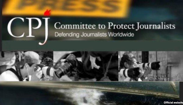 CPJ просить українську владу пояснити