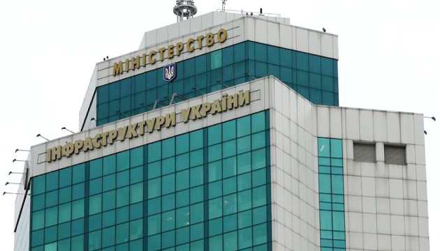 Облавтодори Миколаївщини та Херсонщини планують об'єднати