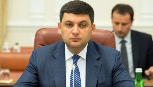 Final text of memorandum with IMF does not exist – PM Groysman