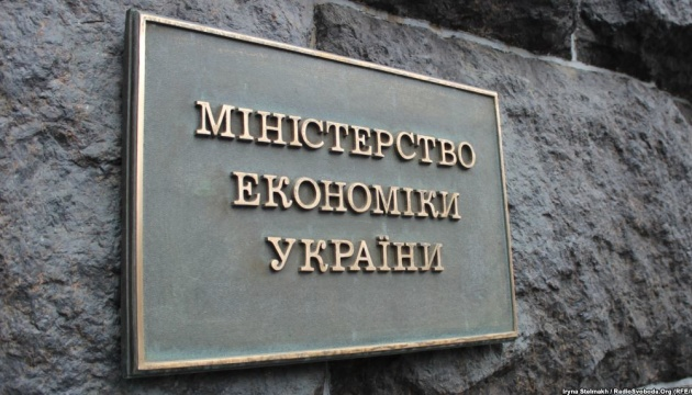 Ukraine supports joint statement of WTO members relating to World Food Programme