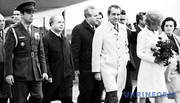 Тост «за героїв України». Що Ніксон робив у Києві в 1972 році?