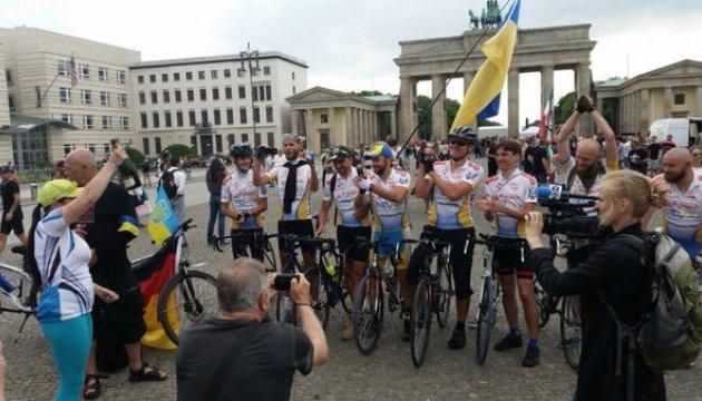 Украинский благотворительный велопробег добрался до Берлина