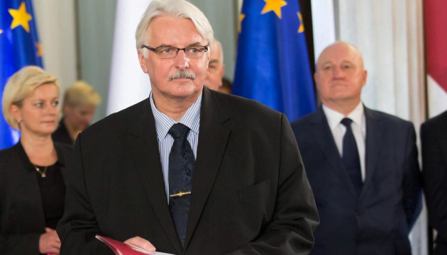 Poland to discuss situation in Ukraine with its European partners