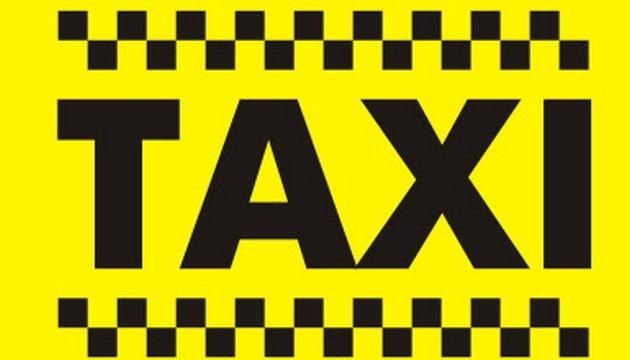 Эконом Такси» — проблема такси в больших городах решена