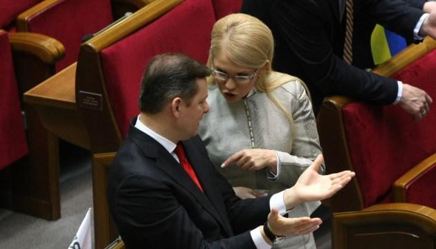 Заседание Антикоррупционного комитета - Цензор.НЕТ 2642
