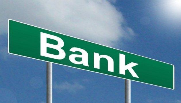 Банковская система Украины близка к началу процесса восстановления