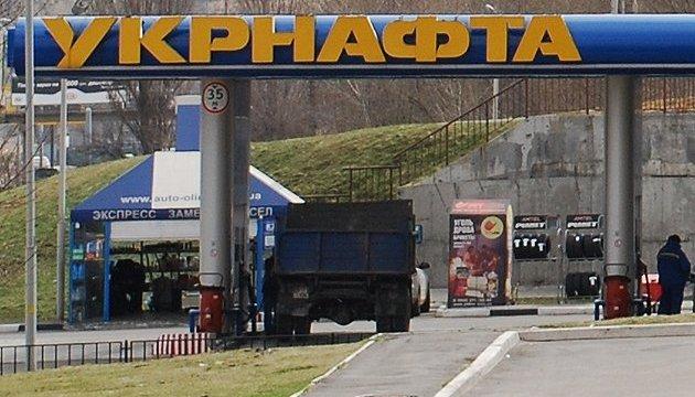 Укрнафта заявляє про загрозу припинення видобутку на 13 родовищах