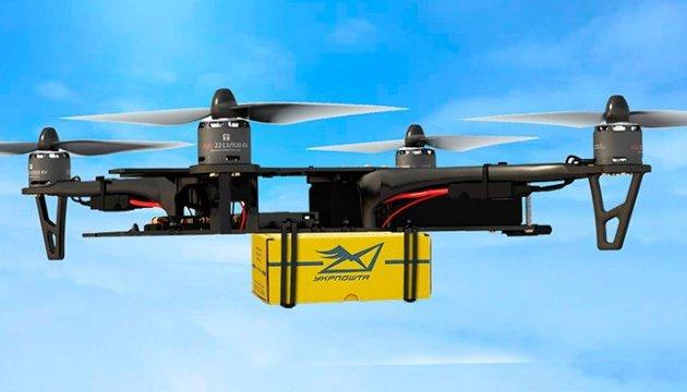 Укрпошта починає тестування дронів
