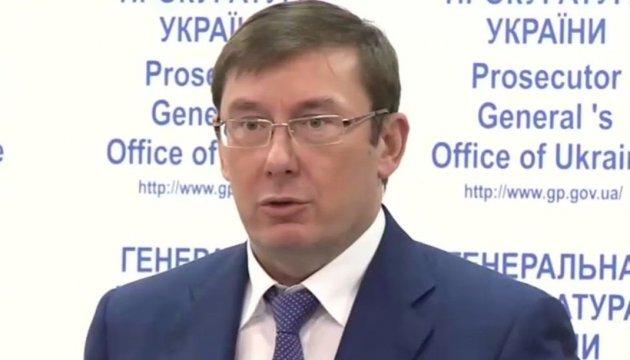 Луценко приказал всем прокурорам пройти проверку на честность
