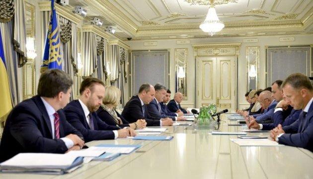 Президент закликав ВР підтримати судову реформу