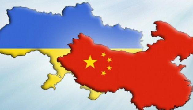 В Україну прибув перший контейнерний поїзд з Китаю за новим маршрутом