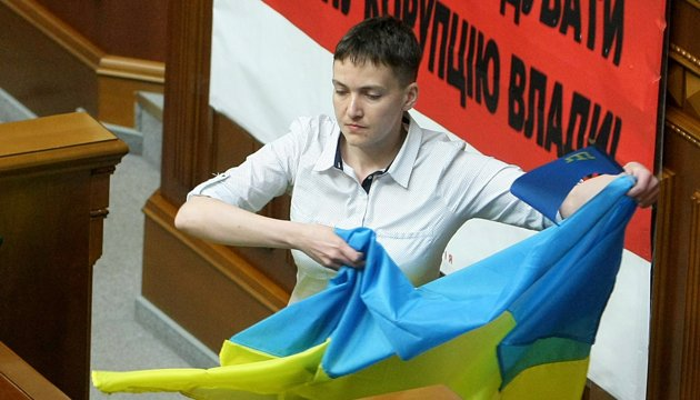 MP Savchenko: I won't let you forget the boys who died for Ukraine on Maidan and those giving their lives in ATO zone