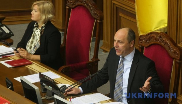 VR Speaker: Parliament may vote for new members of CEC