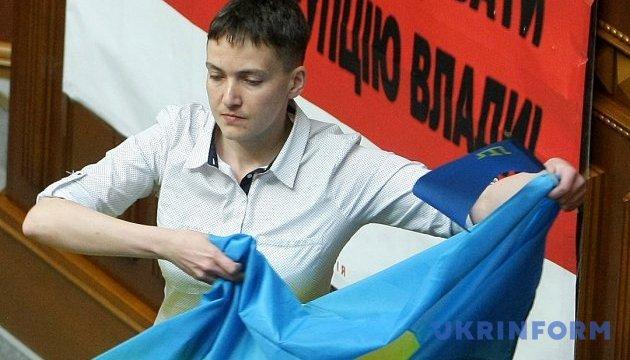 Савченко обіцяє