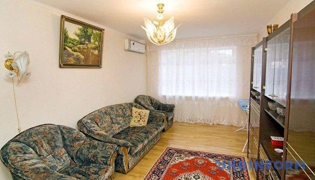 Субсидию не будут давать, если квартира - больше 120 квадратных метров