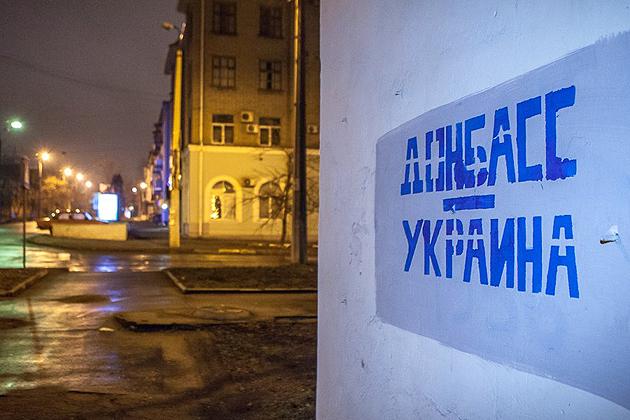 Фото: dt.ua