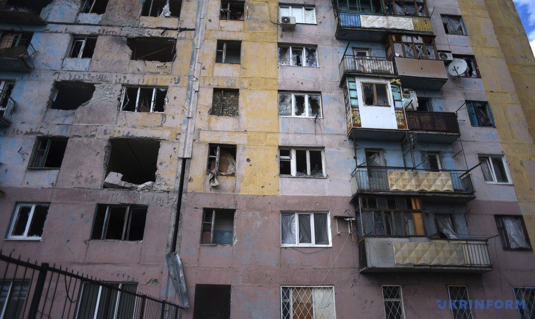 Наслідки обстрілів міста Авдіївка на Донеччині