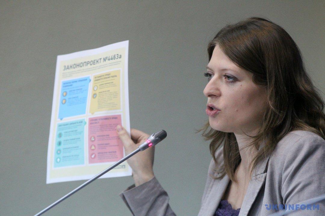 Тетяна Бойко