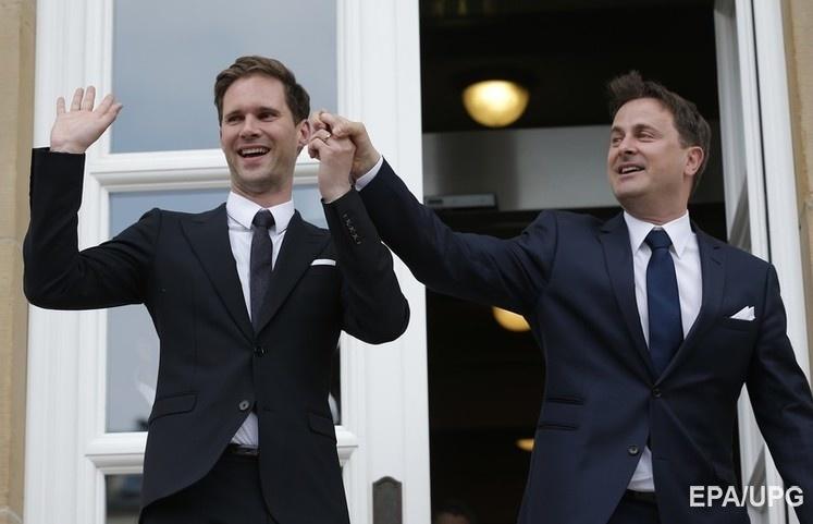 15 травня 2015 року 42-річний прем'єр-міністр Люксембургу Ксав'є Бетель уклав одностатевий шлюб з 36-річним бельгійським архітектором Готьє Дестене. Фото: ЕРА