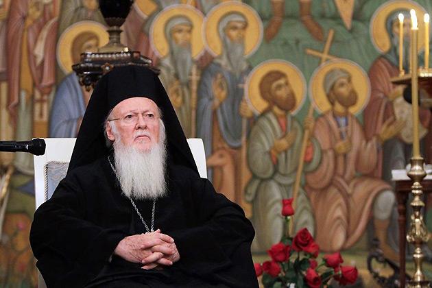Вселенський патріарх, предстоятель Константинопольської православної церкви Варфоломій I