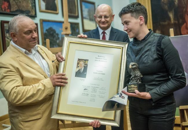 Савченко отримала