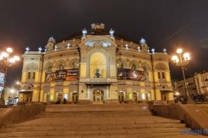 """Национальная опера обещает ценителям искусства """"звездный"""" февраль"""