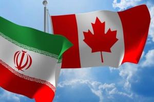 Канада стурбована обмеженням роботи МАГАТЕ в Ірані