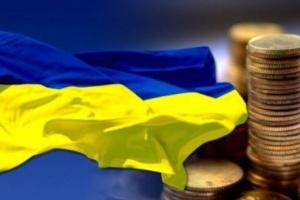 Эксперты сообщают о сокращении инвестиций в экономику Украины