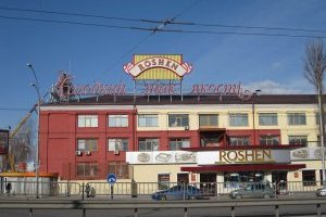 Roshen програв суд мерії Борисполя