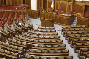 """БПП """"Солідарність"""" зробила заяву щодо позачергових виборів у Раду"""