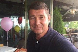 Онищенко в немецкой тюрьме ждет решения об экстрадиции - DW