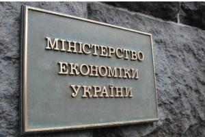 Ministerstwo Gospodarki podało przyczyny podwyżki cen we wrześniu