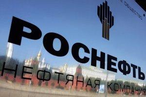 """""""Роснефть"""" погрожує заборонити Reuters на території РФ"""