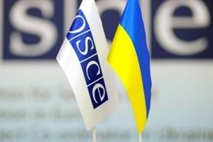 МЗС Туреччини назвав ім'я нового глави місії ОБСЄ в Україні